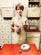 1960 Damenkostüm